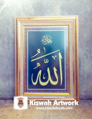 Frame Lafadz Allah
