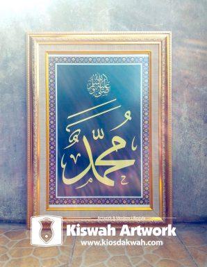Frame Lafadz Muhammad