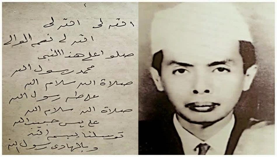 Image result for KH. Ali Mansur Banyuwangi (cucu KH. Muhammad Shiddiq Jember Jawa Timur)