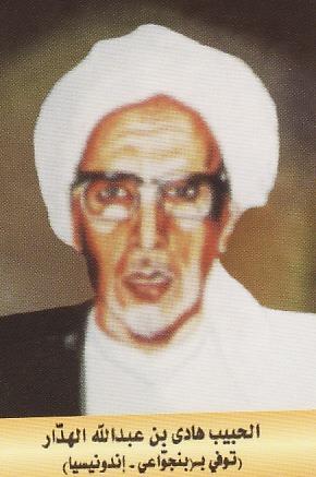 hbhadial-haddar