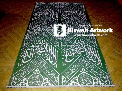 foto sample kiswah makam rasul
