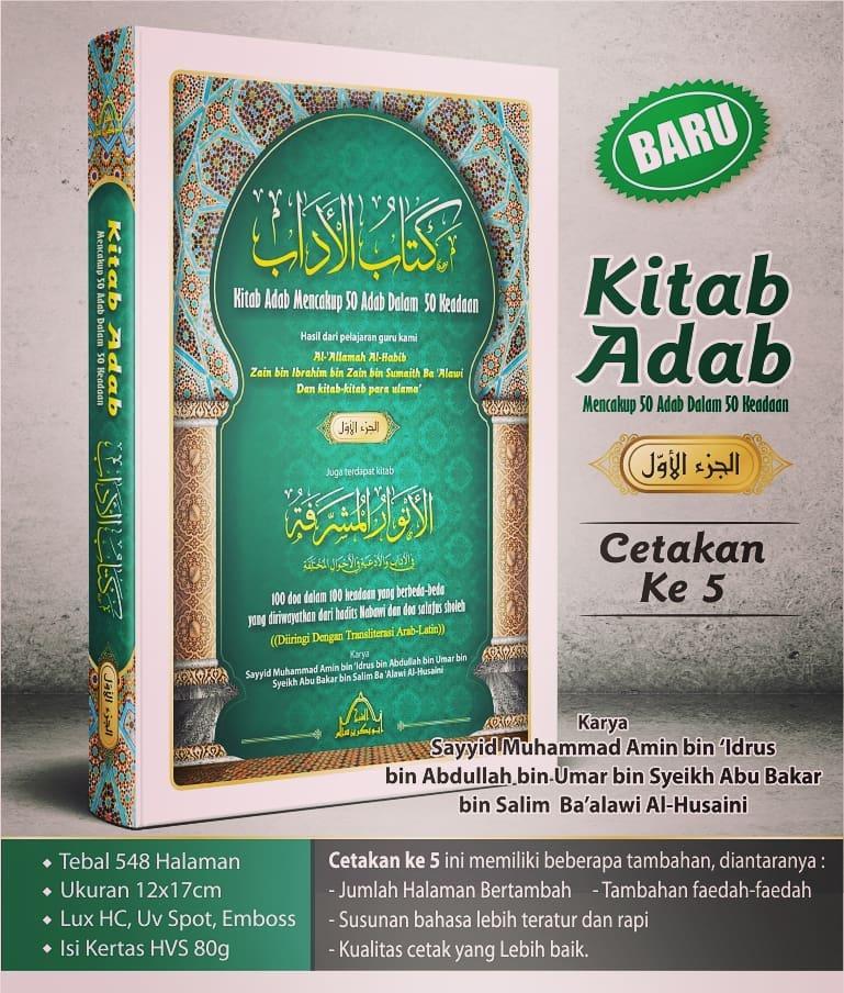Poster Kitab Adab Anwarul Musyarofah